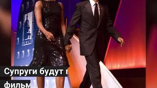 Обамы будут сотрудничать c Netflix