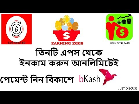 Three Earning Android Apps. Payment Bkash. Earn Money BD, Earning Egg & Daily Extra Earn