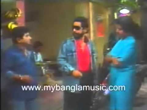 'Kothao Keu Nei' by Humayun Ahmed first scene 2