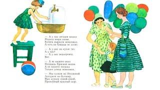 А что у вас? С.В. Михалков. Стихотворение для детей.