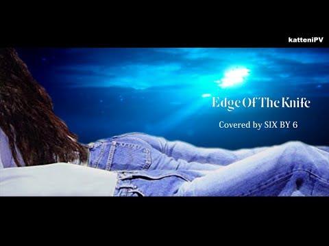 """【英語カバー】""""EDGE OF THE KNIFE"""" English Cover Ver."""