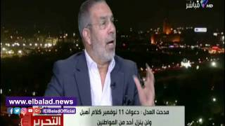مدحت العدل: مصر لم تشهد فترات رخاء حتى في عهد الملكية.. فيديو