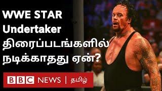 WWE Star The Undertaker ஓய்வு பெற என்ன காரணம்? திரைப்படங்களில் நடிக்க அவர் ஏன் மறுத்தார்?