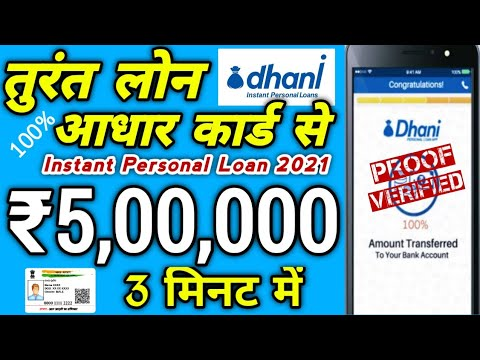 indiabulls-loan,-interest-rate,-processing-fees,-document,-loss-profit