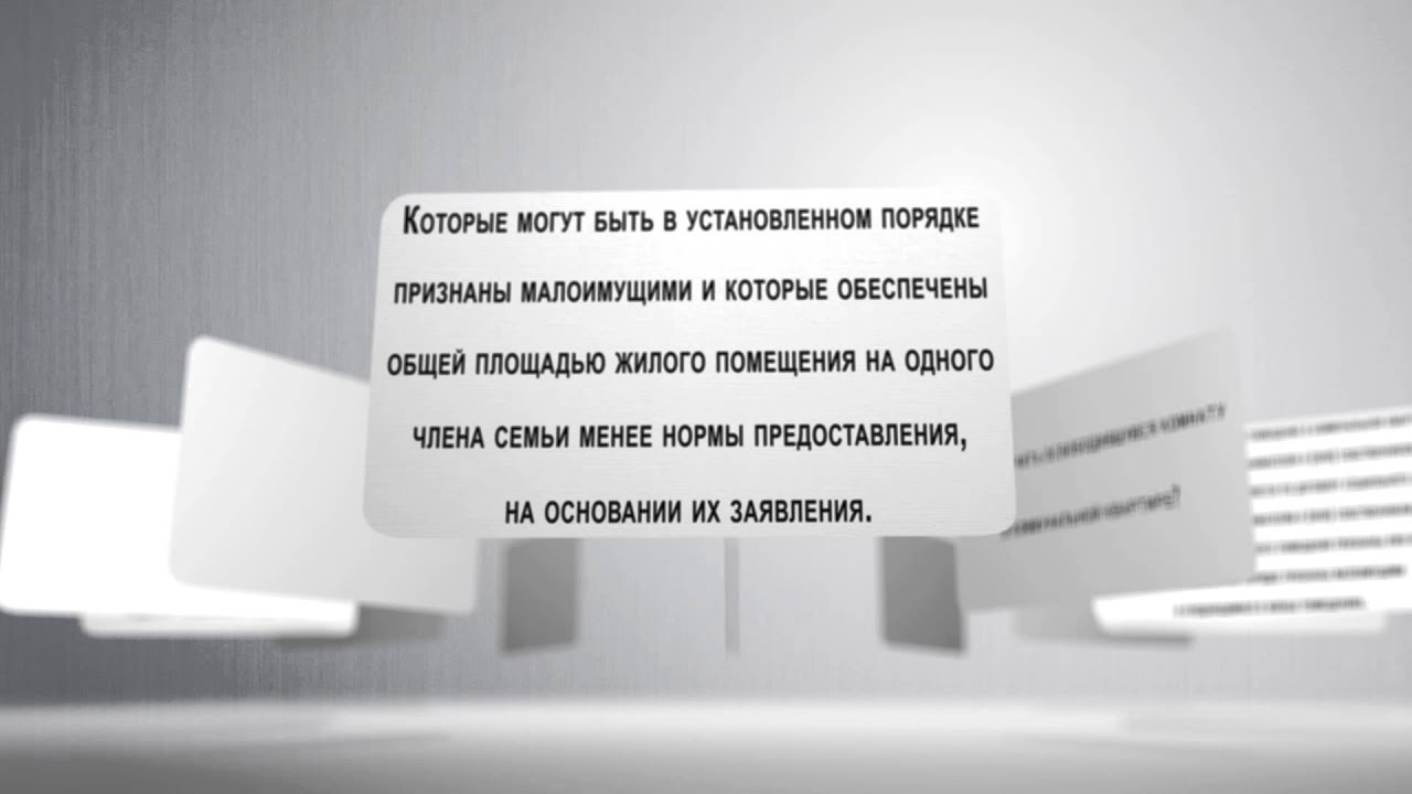 в каком банке можно взять кредит с плохой кредитной историей в москве срочно