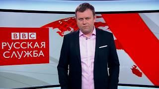 ТВ-новости: полный выпуск от 10 мая