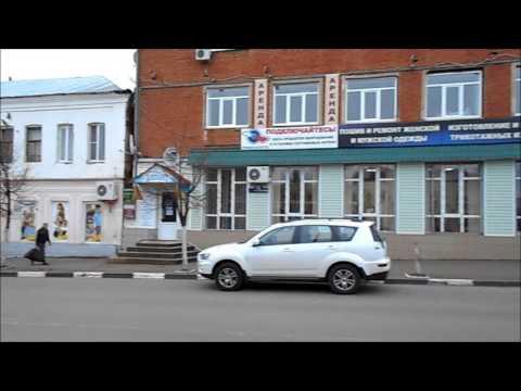 Город Ефремов. Прогулка по Свердлова, Горсаду и др. местам, диалоги.
