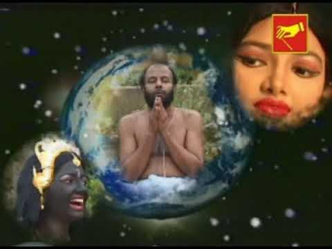 Maa Amaye Ghurabi Koto | মা আমায় ঘুরাবি কত | Bangla Maa Kali Bhajan | Asraf Udas | Beethoven Records