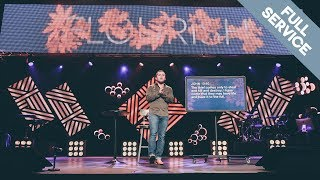 FLOURISH week 1 // Kevin Queen // Cross Point Church // Full Service
