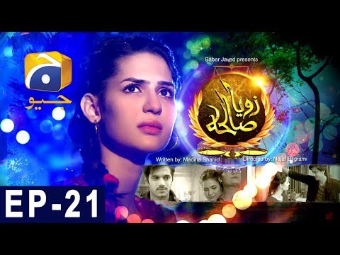 Zoya Sawleha - Episode 21 - Har Pal Geo
