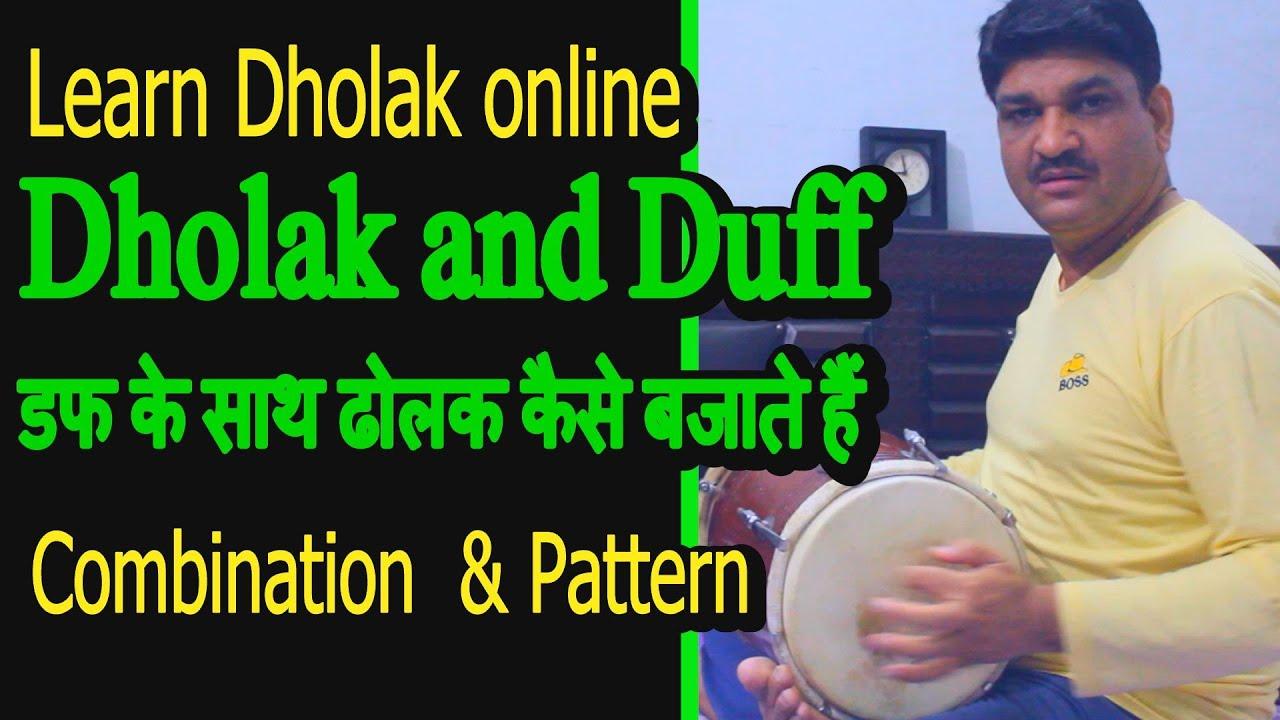 DUFF   Dholak Learing video I Dholak Lessons I Dholak Online Class I Dholak tutorial Chhapki theka