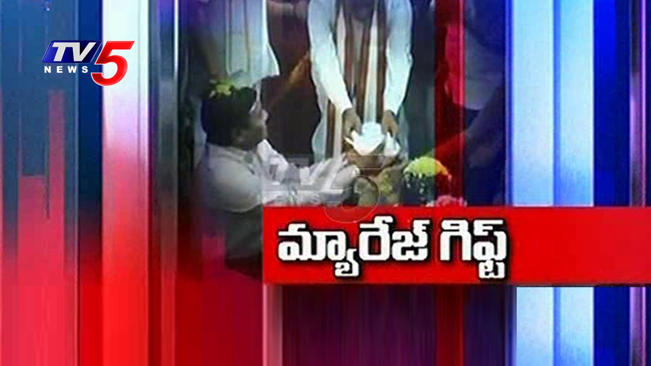 Ttd Marriage Gift To The Couples Getting Married At Tirumala
