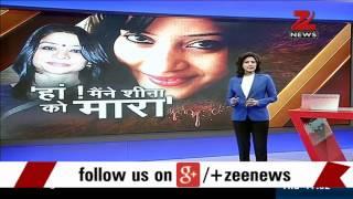 Indrani Mukerjea admits to role in Sheena Bora murder