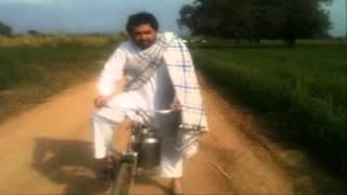 Addiyan chuk chuk