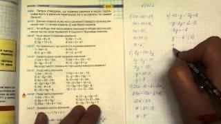 Задача 1416, Математика, 6 клас, Тарасенкова 2014