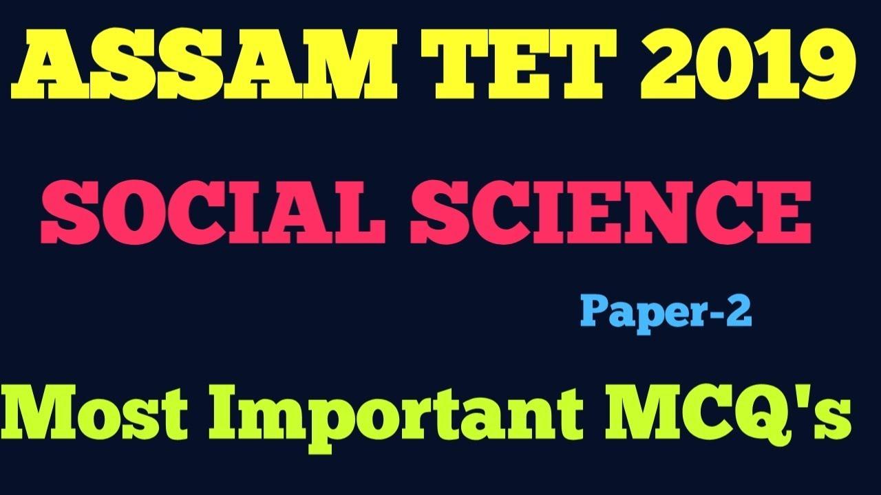 Assam History Important MCQ's ,Assam TET 2019 । Top 20 Social Science Questions