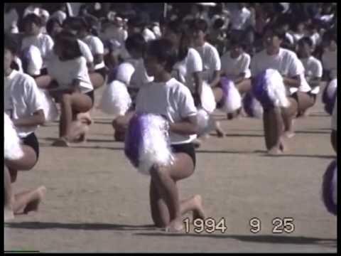 石峯中学校秋季大運動会1994