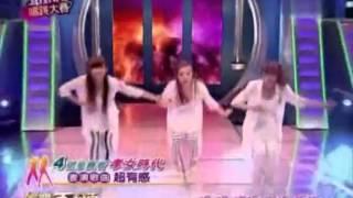 100 20130617 蝴蝶姐姐 跳舞 黃鴻升 超有感