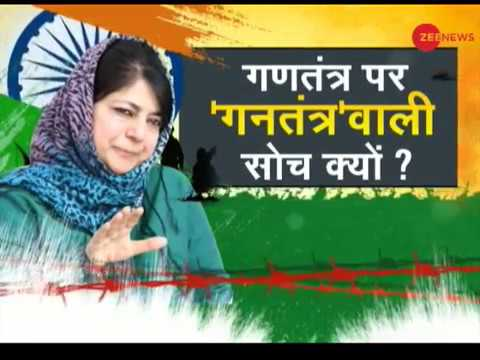 Mehbooba Mufti playing 'Muslim Card' to get electoral benefits? Watch special debate