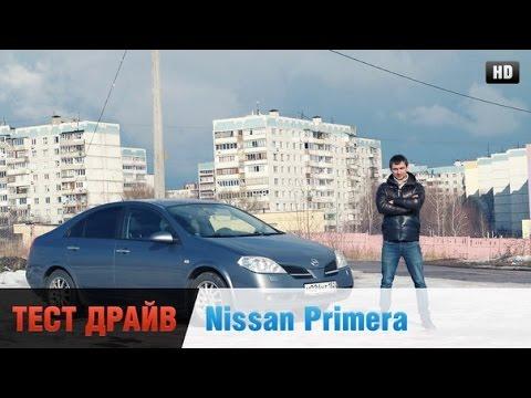 Nissan Primera 1,8 л. 116 л/с Честный тест драйв б/у