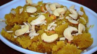 Shakarkandi Ka Halwa | Sweet Potato Halwa | Vrat Recipes