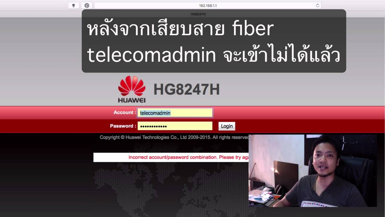 True Fiber Huawei HG8247H Bridge Mode - IT and Computers - Thailand