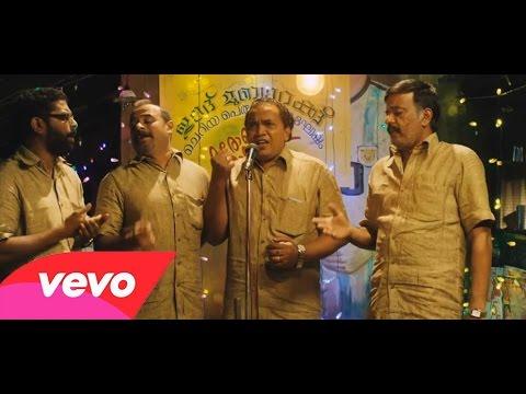 Mazha Peithu  KL 10 PATHU OFFICIAL SONG