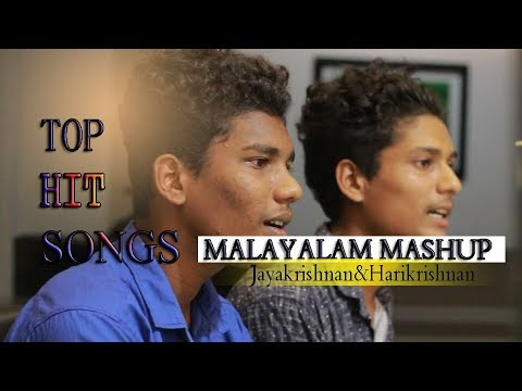 MALAYALAM TOP HIT SONGS MASHUP|JAYAKRISHNAN|HARIKRISHNAN