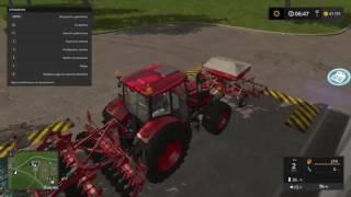 Как взломать игру Farming Simulator 2015 на деньги (без программ)