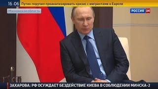 Россия выделит Южной Осетии в 2016 году 8,2 млрд рублей(Объем поддержки Южной Осетии со стороны России в 2016 году составит более 8 млрд рублей. Об этом заявил Владим..., 2016-03-31T14:49:41.000Z)