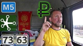 видео Как выбрать грузовик?