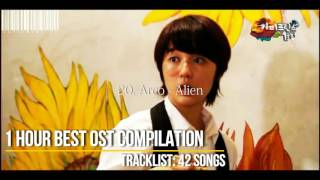 [PREVIEW] Coffee Prince OST Complete Tracklist (Songs Compilation) | Gong Yoo & Yoon Eun Hye