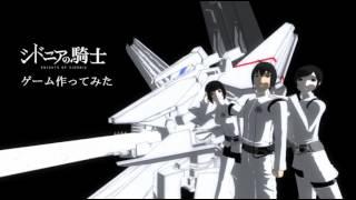 2015/7/18にニコニコ動画で投稿したものになります。 ニコ動:http://www.nicovideo.jp/watch/sm26730823 アニメ仕様モデルが一時期無料配布されていたとい...