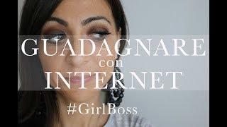 GUADAGNARE CON INTERNET   #girlboss #3   AnnalisaSuperStar