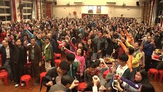 Publication Date: 2015-02-09 | Video Title: 青松中學 建校三十周年慶典 校友會盤菜宴