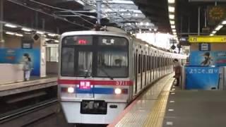 京成3700形3718F四ツ木駅通過2※接近メロディー「燃えてヒーロー2番線通過Ver」あり