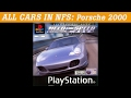 Need for Speed: Porsche 2000 | All Cars