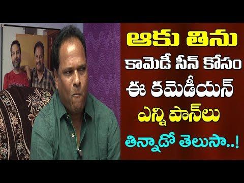 Aravinda Sametha Movie Aaku Thinnu Comedy Scene | Comedian Manik Reddy Interview | Film Jalsa