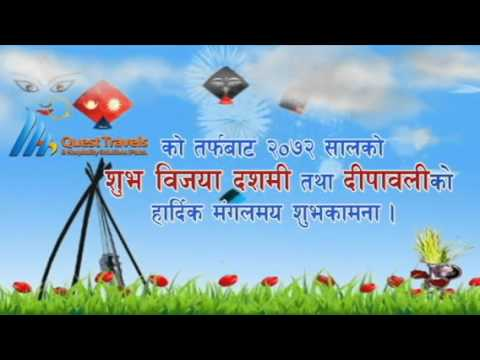 Dashain animation greeting 2072 youtube dashain animation greeting 2072 m4hsunfo
