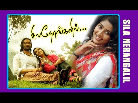 Sila Nerangalil Tamil Movie   Sila Nerangalil   Super Hit Movie HD   2015 upload