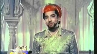 Paoun Choo Lene Do - Taj Mehal 12.DAT