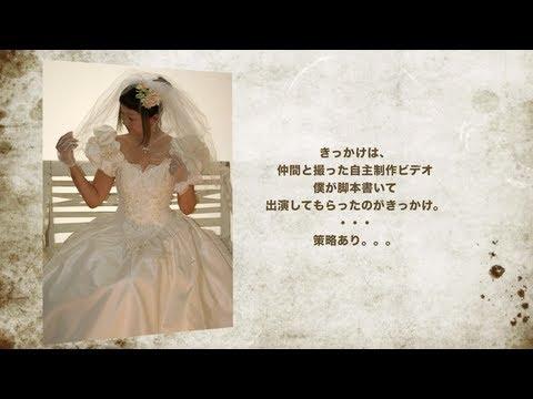 感動の新郎から新婦への手紙】 結婚披露宴プロフィールビデオ