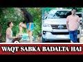 Waqt Sabka Badalta Hai    Pyar Vs Yaaar    गरीब Vs अमीर    Shekhar Pant