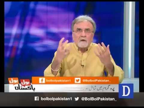 Bol Bol Pakistan - August 07, 2017 - Dawn News