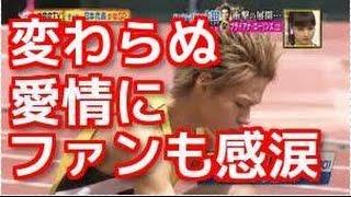 某番組で溢れるKAT-TUN愛を語った上田竜也さん、 先頃活動再開を...