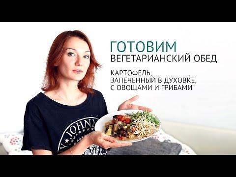 Вкусные кулинарные рецепты с фото от Eda2k! Готовим дома