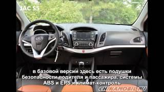 новые китайские модели авто в РФ 2013-14