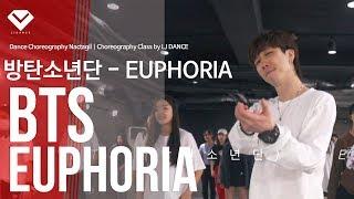 BTS (방탄소년단) - EUPHORIA | Dance Choreography Nactagil | Choreography Class by LJ DANCE | 안무