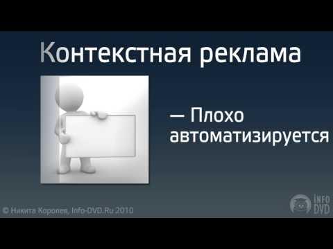 06 context ads part 1 HD