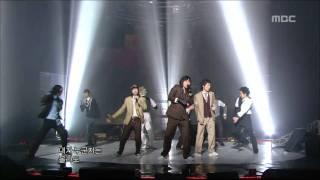 Epik High - Fan, 에픽하이 - 팬, Music Core 20070203